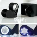 Loupe d'horloger/joaillier avec LED x 10 + LED UV